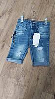 Джинсові бриджі для хлопчика 5-11 років синього кольору з кишенями оптом