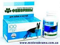 ФИТОМИНЫ для зубов и костей для собак и щенков, Веда, Россия (100 таблеток)