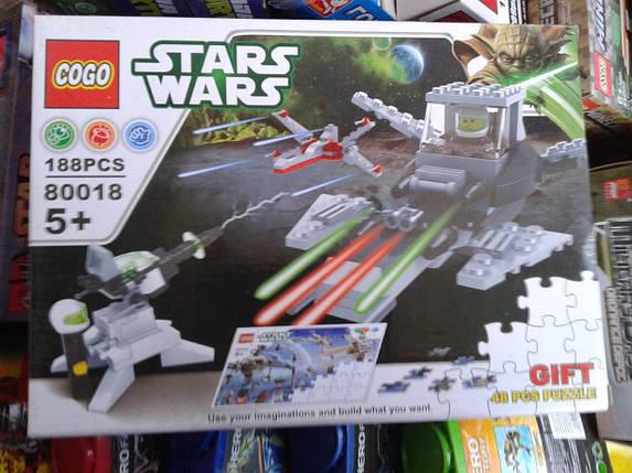 """Конструктор """"Stars Wars"""" арт. 80018, 188 дет., фото 2"""