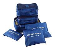 Набор дорожных органайзеров Secret Pouch Темно-синий, фото 1
