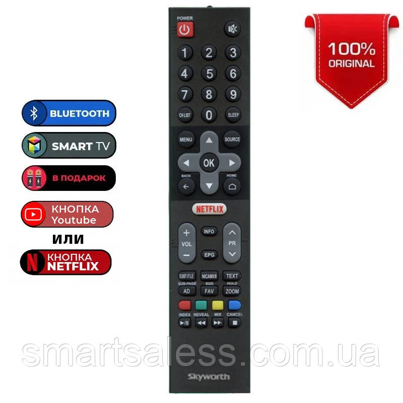 Пульт для телевізора SKYWORTH дистанційне керування Smart Tv 32E3 / Skyworth 55G6 оригінал