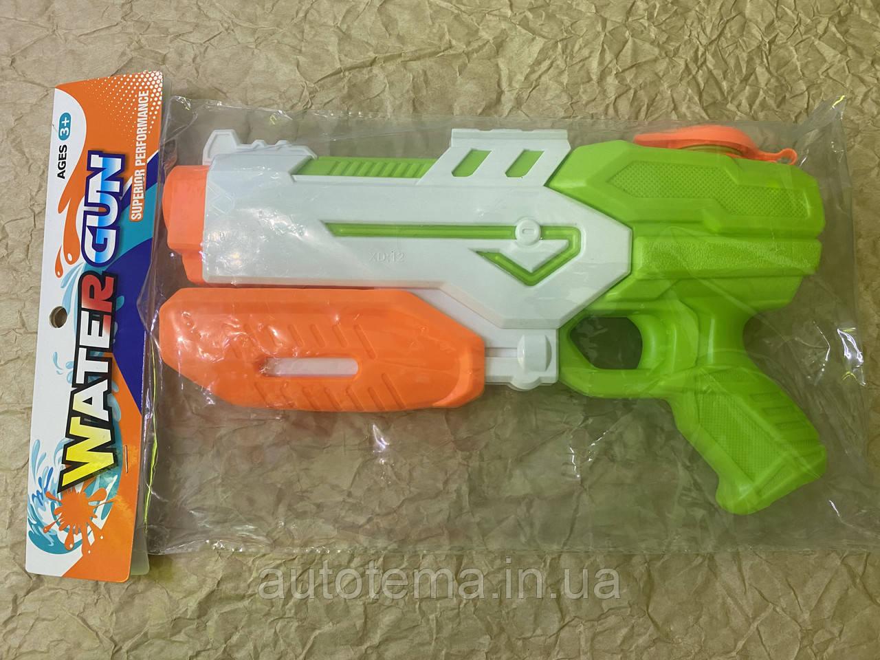 Водний пістолет Water Gun