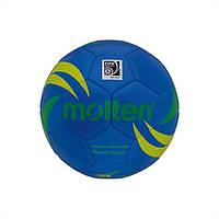 Футбольный мяч Molten VGB500BG
