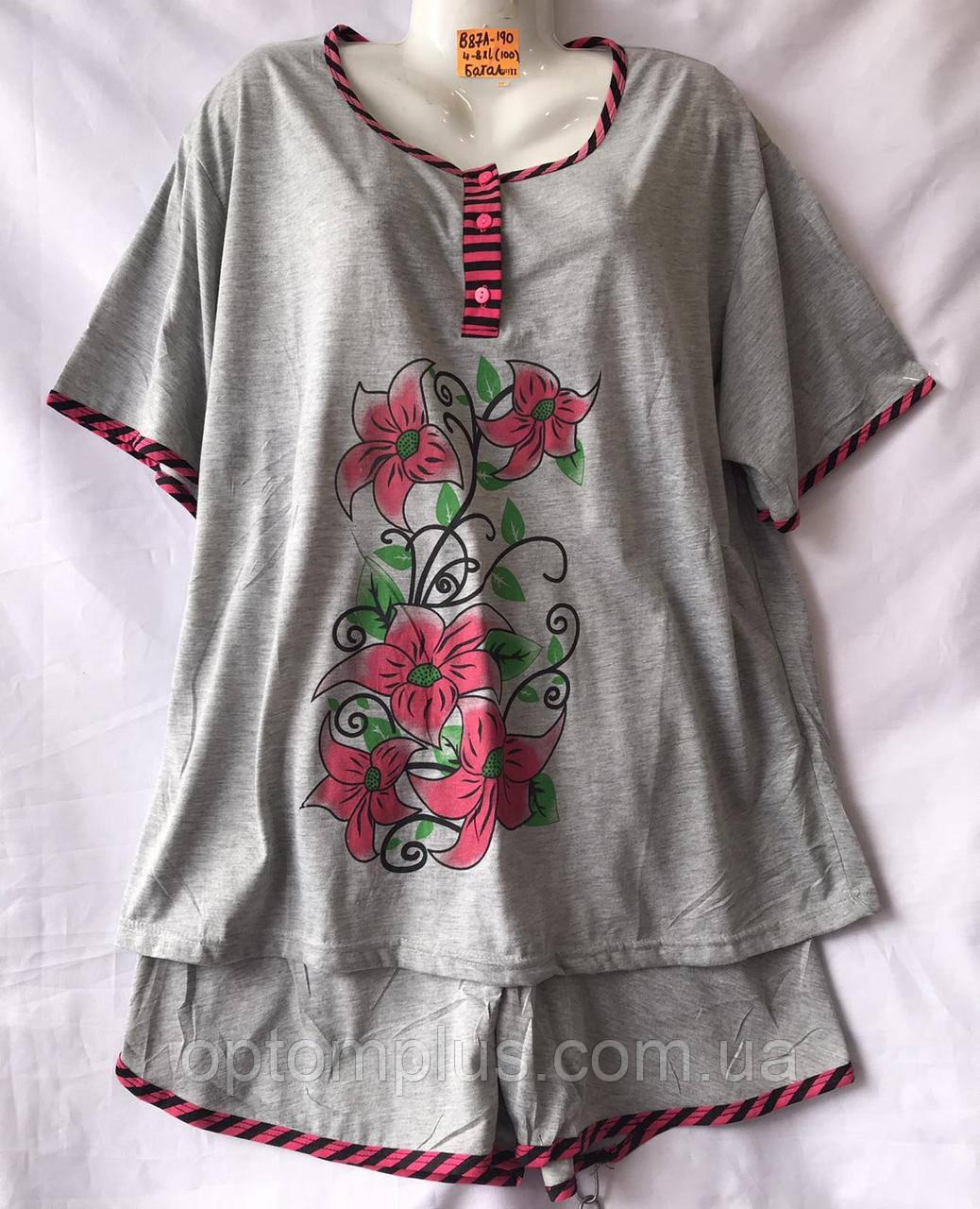 Пижамы женские батал (4XL-8XL) оптом купить от склада 7 км