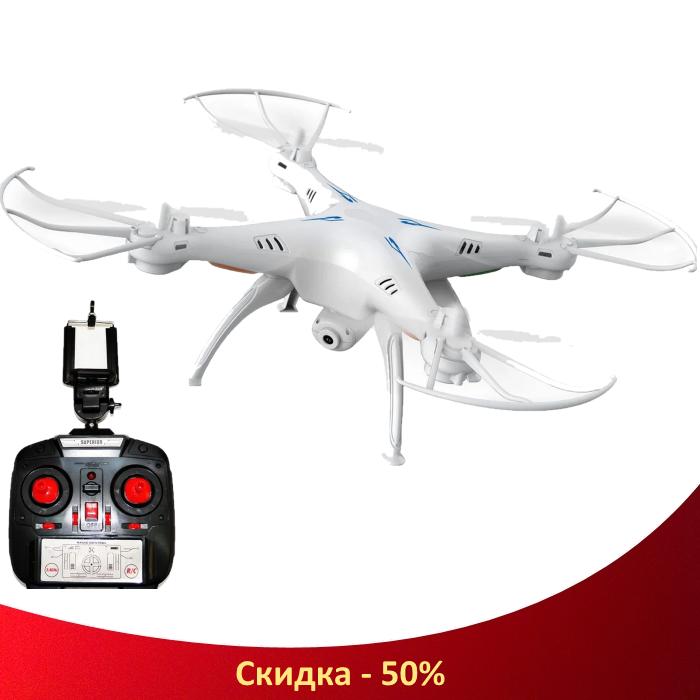 Квадрокоптер DM 93 1 MILLION DRONE з WiFi управлінням - літаючий дрон з камерою пультом і власником