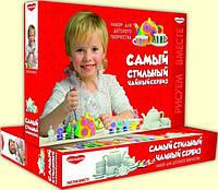 """Набор для детского творчества """"Самый стильный чайный сервиз"""" GENIO KIDS"""