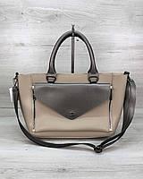 Стильна молодіжна сумка Сагари крем з металіком, фото 1