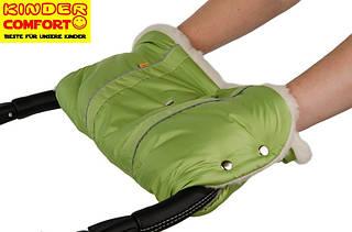 Муфта на овчине для коляски и санок, с кнопками (Салатовый), Kinder Comfort