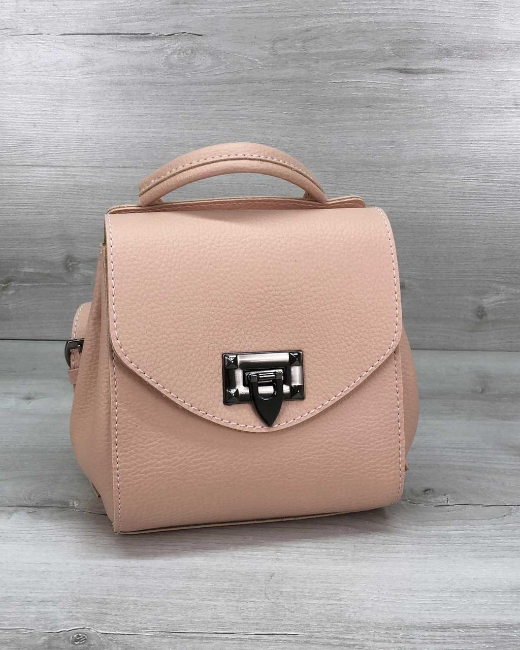 Рюкзак жіночий сумка «Chris» пудра