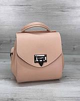 Рюкзак жіночий сумка «Chris» пудра, фото 1