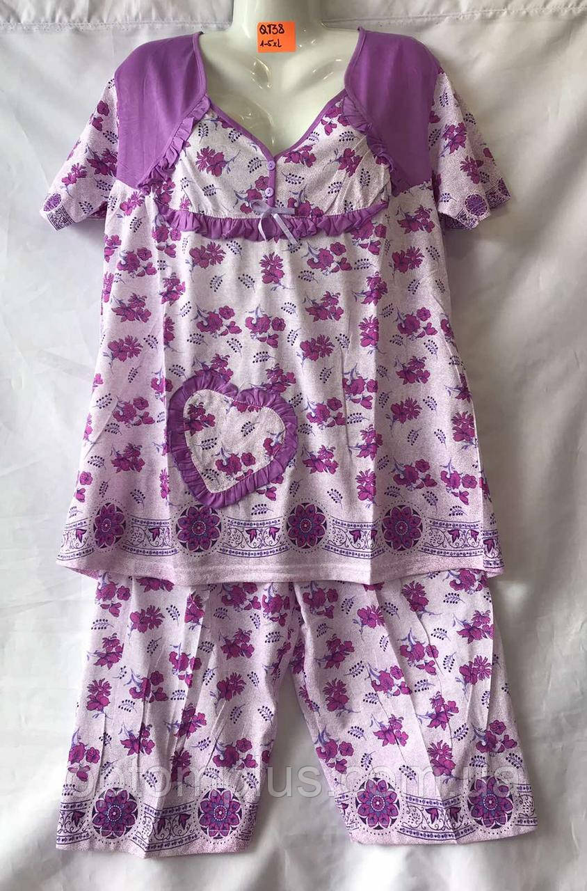 Пижамы женские (48-58) оптом купить от склада 7 км