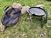 Сковорода из диска бороны 41см с крышкой и чехлом, для жарки