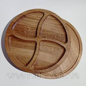 Менажница деревянная доска для подачи  30 см. на 4 секции и доска для пиццы в одном из дуба