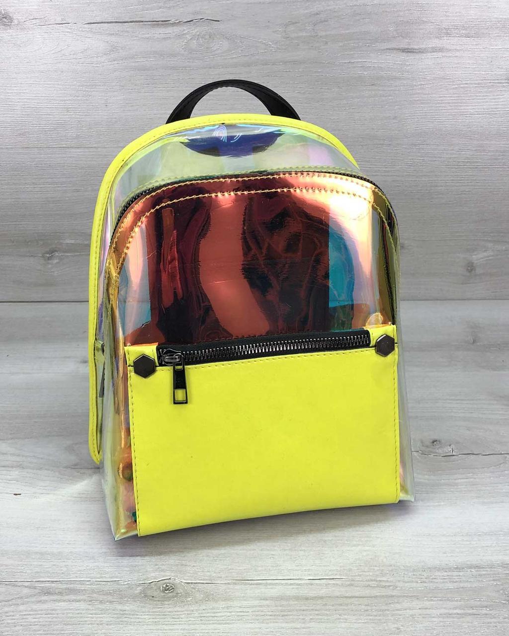 Жіночий рюкзак «Бонні» жовтий перламутровий