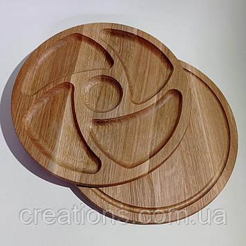 Менажница деревянная доска для подачи блюд 30 см. круглая на 5 секций и доска для пиццы в одном из дуба