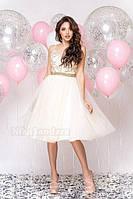 Нежное коктейльное, выпускное кремовое платье с пышной юбкой и облегающим лифом , размеры S M L