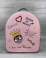 Рюкзак молодіжний «Marcy» пудра з м'ятою, фото 1