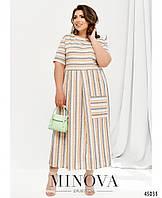 Льняное летнее платье в полоску большой размер 50-52 54-56 58-60 62-64