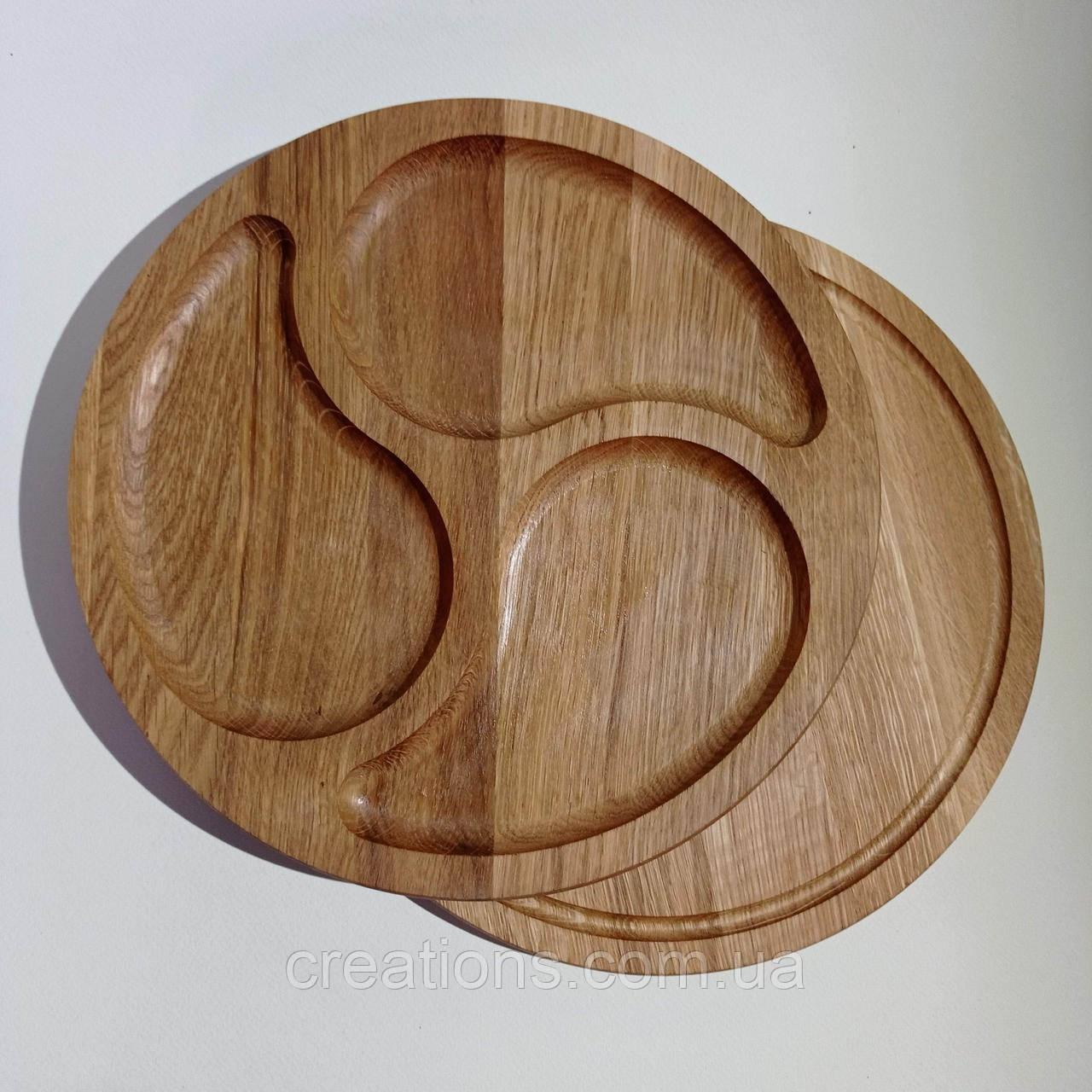 Менажница деревянная доска для подачи блюд 30 см. круглая из дуба на 3 деления, двусторонняя