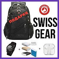 Водонепроницаемый рюкзак Swissgear городской 8810 Швейцарский черный + Swiss Army + ПОДАРКИ 8810 USB 56 л