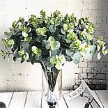 Евкаліпт букет зелений і блакитний 52 см, фото 3