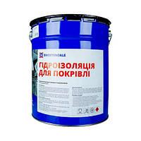 Sweetondale  Гидроизоляция для кровли 9 кг