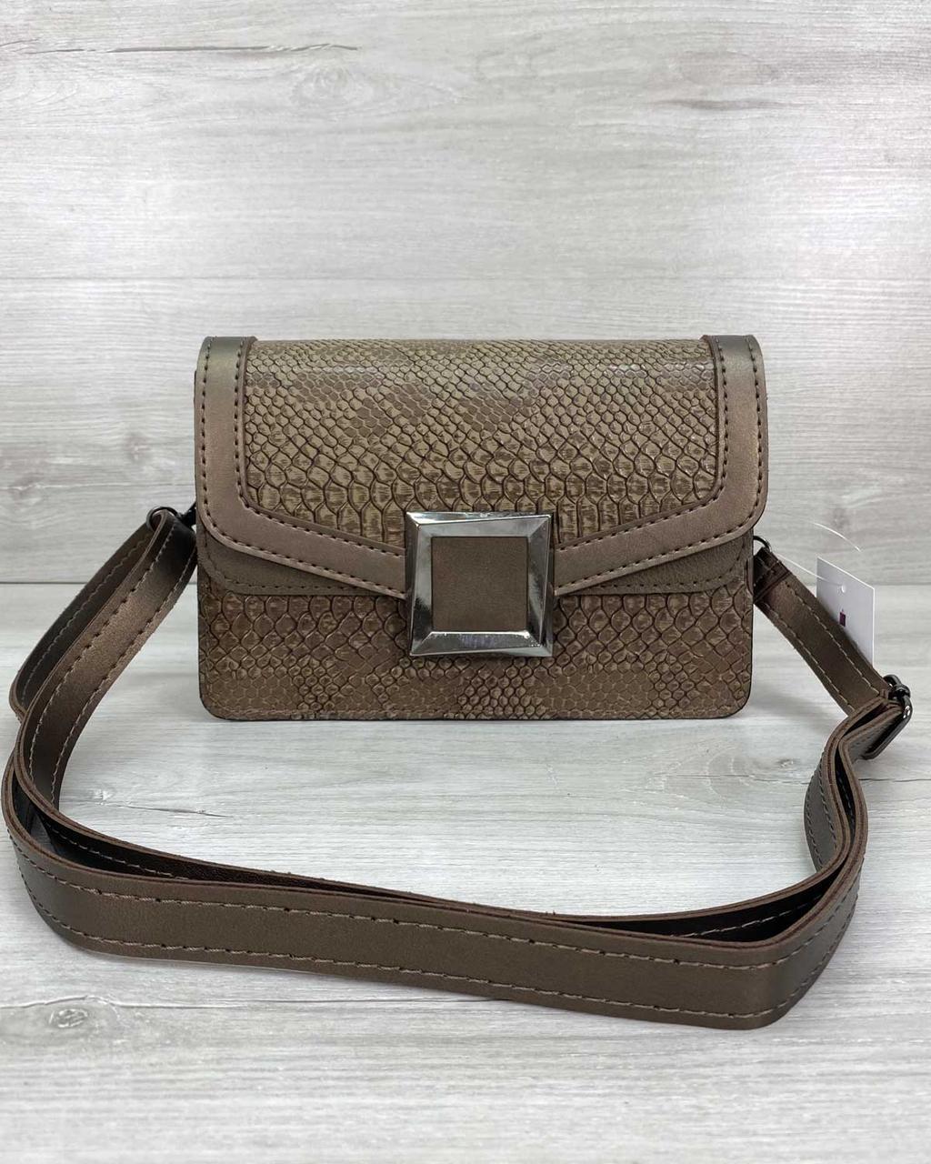 Стильная женская сумка клатч, стильный клатч, женская сумочка «Арни» кофейная