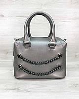 Женская сумка «Jean» металлик, фото 1