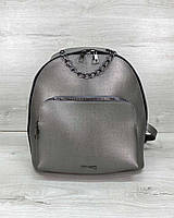 Женский рюкзак «Андрес» металлик, фото 1
