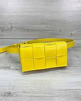 Жіноча сумка клатч на пояс «Енді» плетена жовта, фото 1