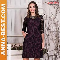 """Женское нарядное платье """"Астрид"""""""