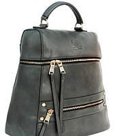 Рюкзак 2U-2615 «Business»,серый