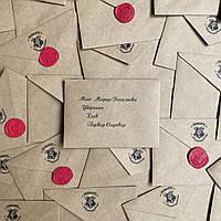 Именное письмо-приглашение в Школу Чародейства и Волшебства Хогвартс
