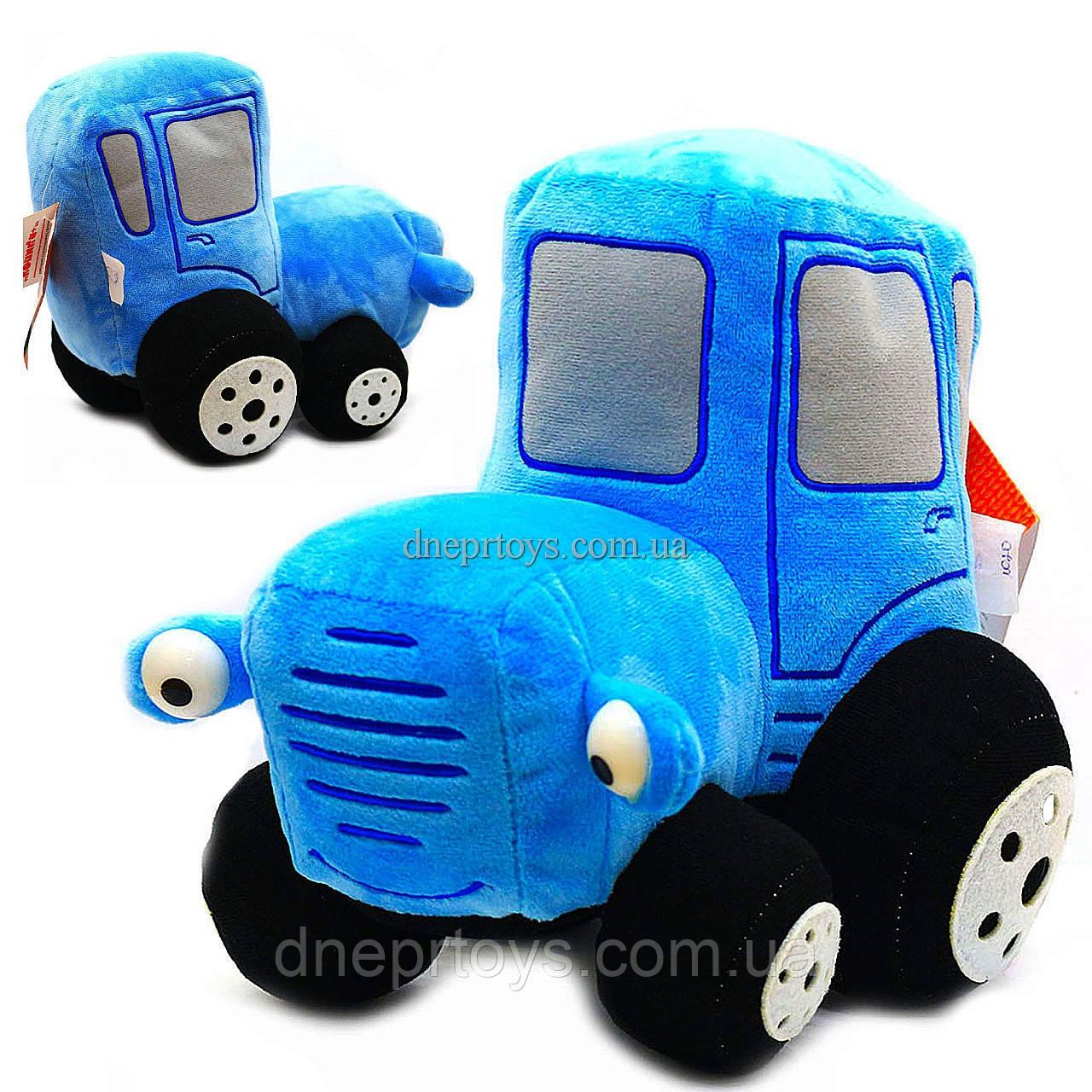 Мягкая игрушка «Синий трактор», 25х20х22 см (00663)