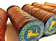Нитка взуттєва капронова 375 Текс коричнева 10шт/упаковка