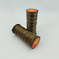 Нитка взуттєва капронова 187 текс коричнева 10 шт/упаковка