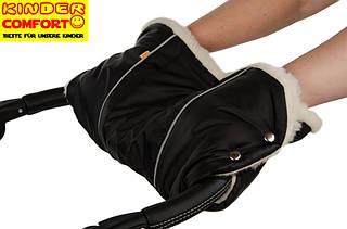 Муфта на овчине для коляски и санок, с кнопками (Черный), Kinder Comfort