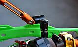 Зеркала для мотоцикла Rizoma Синие, фото 3