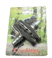 Гальмівні колодки для велосипеда V-brake ( 2 штуки )