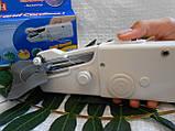 Швейная мини-машинка, ручная швейная машинка, фото 5