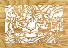 Решетка на батарею -экран № 228 Тигр