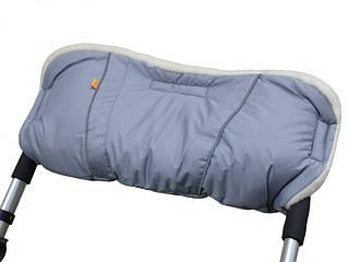 Муфта на овчине для коляски и санок, с липучками (Серый), Kinder Comfort