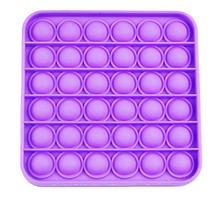 Сенсорная игрушка-антистресс SUNROZ Push Bubble Pop It пузырьки для снятия стресса Стиль 7 (SUN8723)