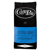 Кофе в зёрнах Caffe Poli Extra Bar, 1 кг