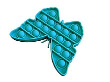 Іграшка-антистрес PopAr Бірюзова метелик