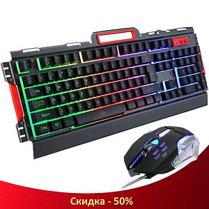 Професійна клавіатура з мишкою UKC K33 - ігровий комплект дротова клавіатура з підсвічуванням + миша