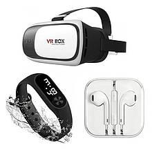 Lb Очки виртуальной реальности в подарок Часы Led Watch Smart и Наушники проводные M11-277562