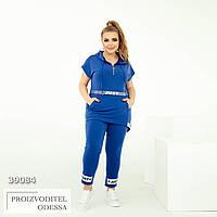 Костюм штаны + худи со стразами и нашивной тесьмой, синий