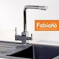 Кухонные смесители fabiano