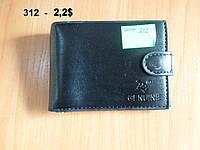 Кожаный зажим -бумажник мужской на кнопке оптом